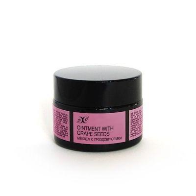 Мехлем за лице Козметика Христина, 40 ml - с масло от Гроздови семки, за подхранване
