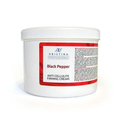 Антицелулитен, стягащ крем с Черен пипер - за професионална употреба, 500 ml