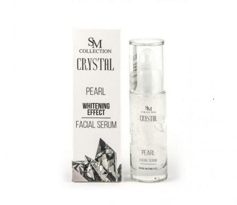 Серум за лице с Перлен прах - за избелващ ефект, 30 ml
